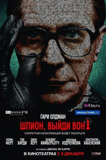 Смотреть Шпион, выйди вон! онлайн в HD качестве 720p
