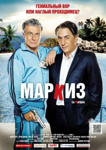 Смотреть Маркиз онлайн в HD качестве 720p