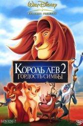 Золотая коллекция любимых мультфильмов выпуск 15