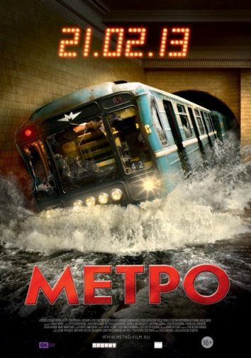 Смотреть Метро онлайн в HD качестве 720p