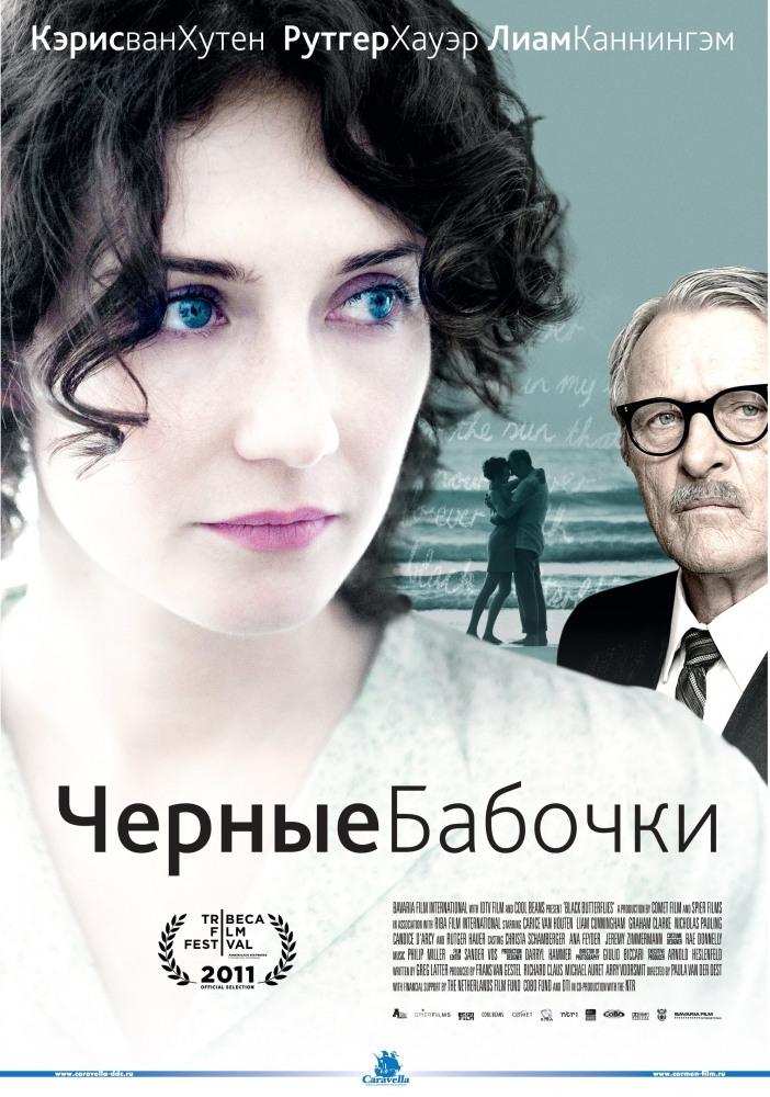 Смотреть фильм онлайн русские военные фильмы 2014 новинки