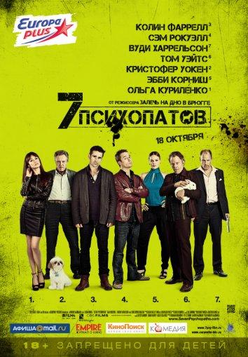 Смотреть Семь психопатов онлайн в HD качестве 720p