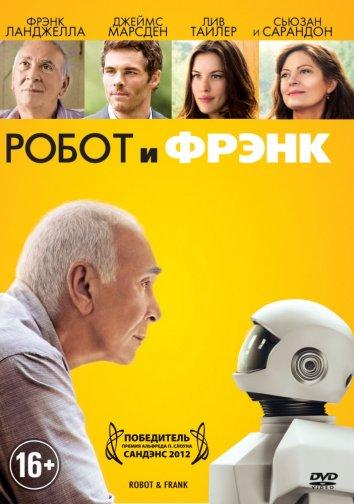 Смотреть Робот и Фрэнк онлайн в HD качестве 720p
