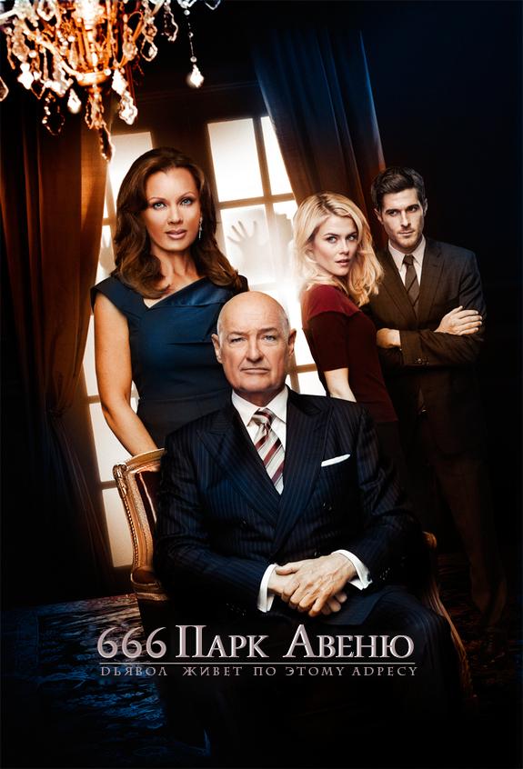 Сериалы онлайн: смотреть сериалы онлайн бесплатно в ...