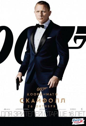 Смотреть 007: Координаты «Скайфолл» онлайн в HD качестве 720p