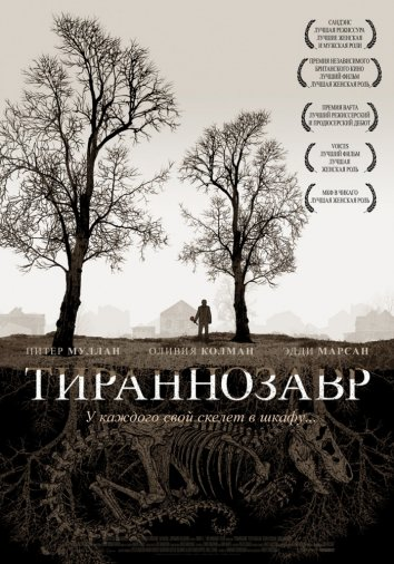 Смотреть Тираннозавр онлайн в HD качестве 720p