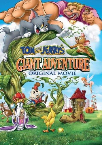 Смотреть Том и Джерри: Гигантское приключение онлайн в HD качестве 720p