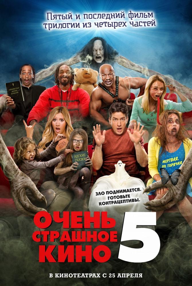 катя смотреть фильм онлайн бесплатно: