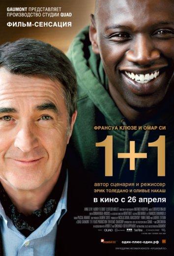 Смотреть 1+1 онлайн в HD качестве 720p