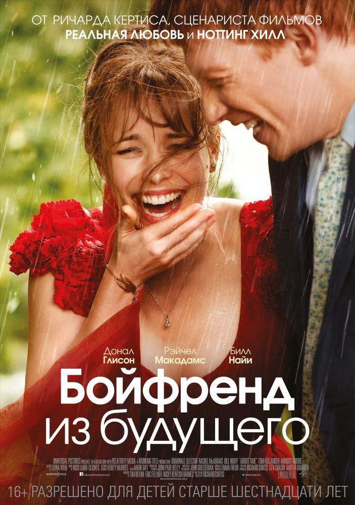 смотреть фильм нянька онлайн бесплатно:
