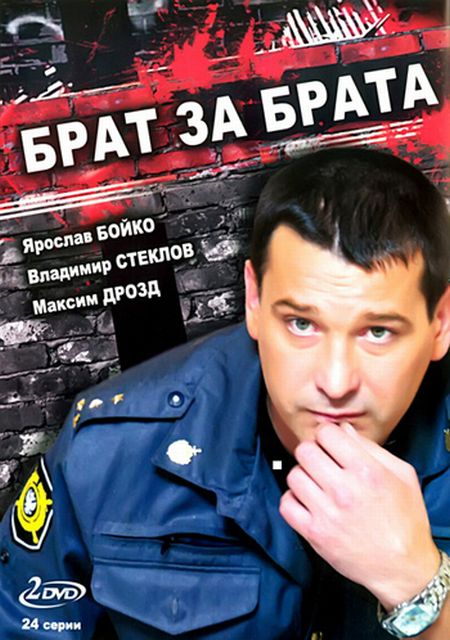 русские сериалы онлайн смотреть бесплатно криминальные: