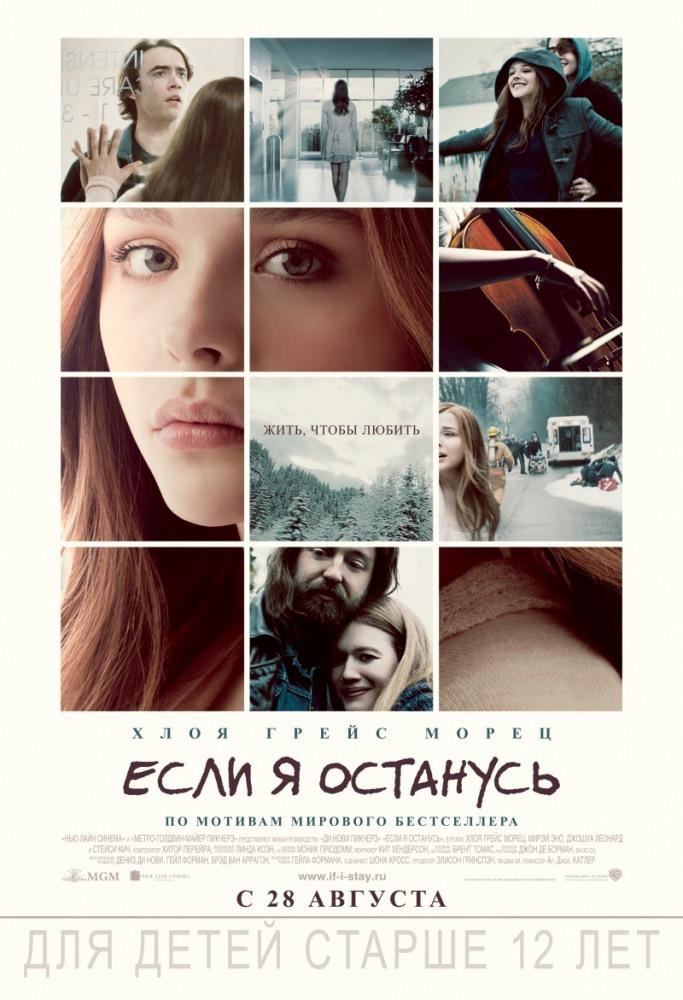 я фильм смотреть онлайн без: