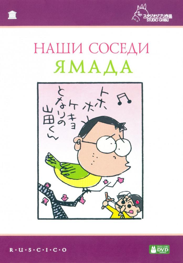 Русские мультики для детей смотреть онлайн бесплатно
