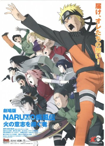 Смотреть Наруто 6 онлайн в HD качестве 720p