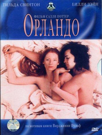 Смотреть Орландо онлайн в HD качестве 720p