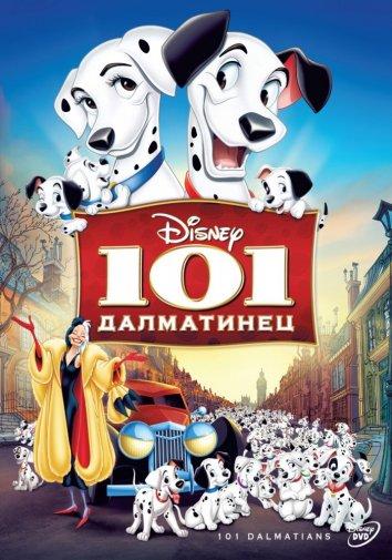 Смотреть 101 далматинец онлайн в HD качестве 720p