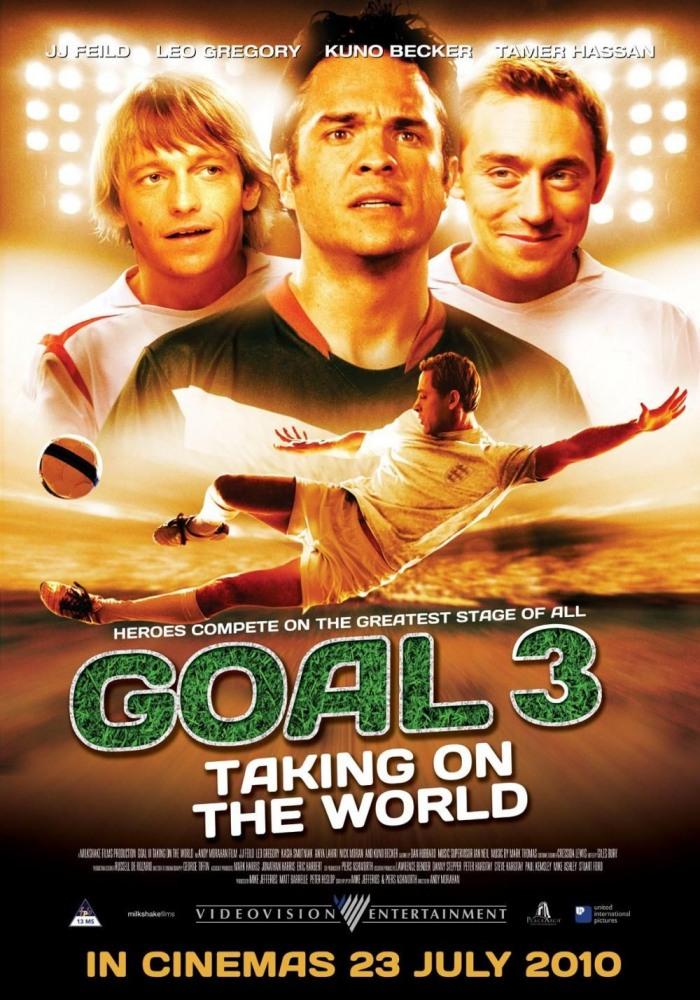 смотреть онлайн фильм гол 3 в отличном качестве: