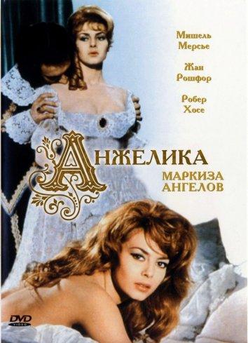 Смотреть Анжелика, маркиза ангелов онлайн в HD качестве 720p