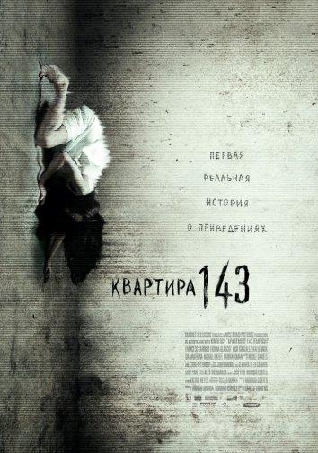 Смотреть Квартира 143 онлайн в HD качестве 720p