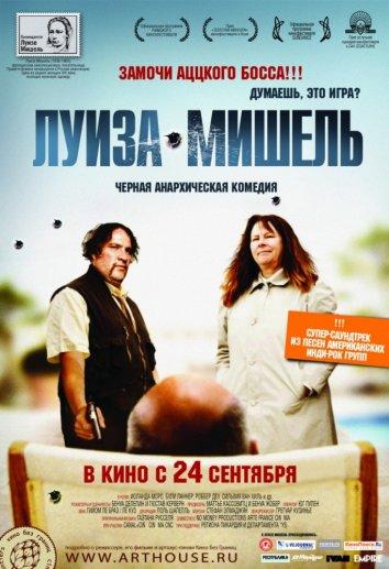 Смотреть Луиза-Мишель онлайн в HD качестве 720p