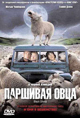 Смотреть Паршивая овца онлайн в HD качестве 720p
