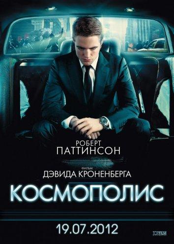 Смотреть Космополис онлайн в HD качестве 720p
