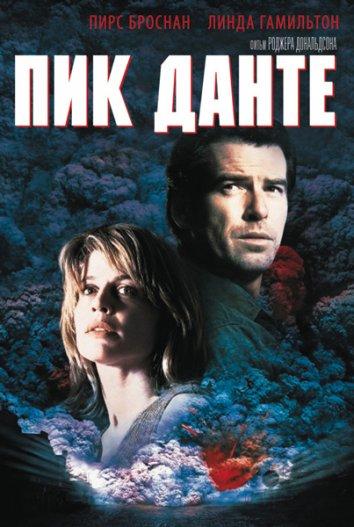 Смотреть Пик Данте онлайн в HD качестве 720p