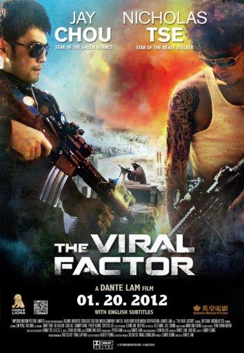 Смотреть Вирусный фактор онлайн в HD качестве 720p