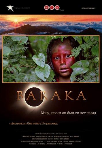 Смотреть Барака онлайн в HD качестве 720p