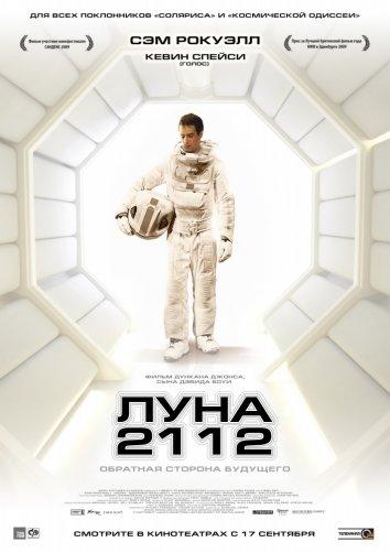 Смотреть Луна 2112 онлайн в HD качестве 720p