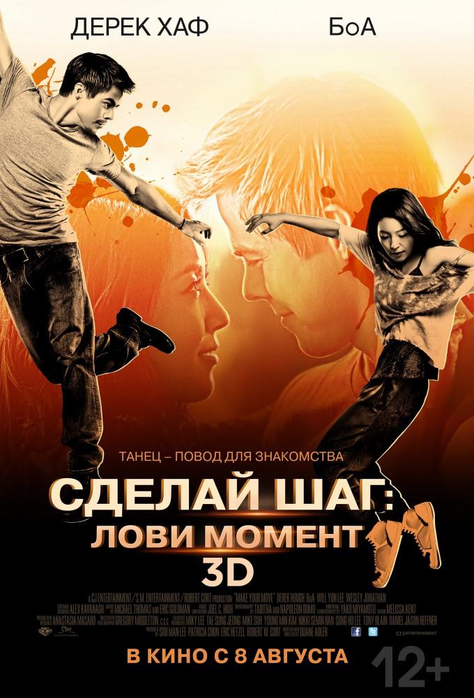 Фильм Классик (1998) смотреть онлайн бесплатно в хорошем ...