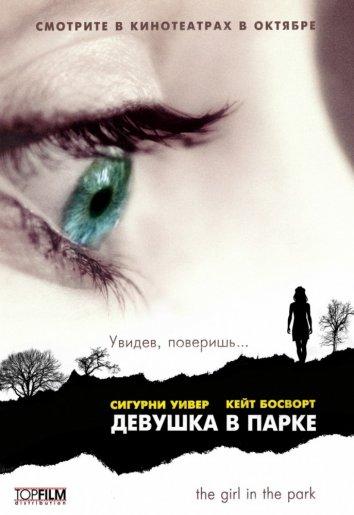 Смотреть Девушка в парке онлайн в HD качестве 720p