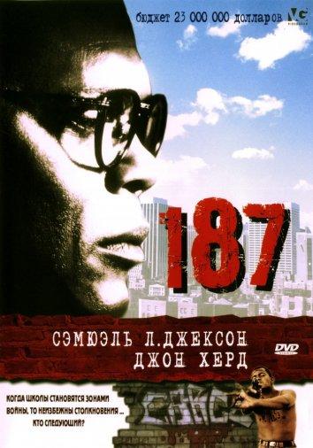 Смотреть 187 онлайн в HD качестве 720p