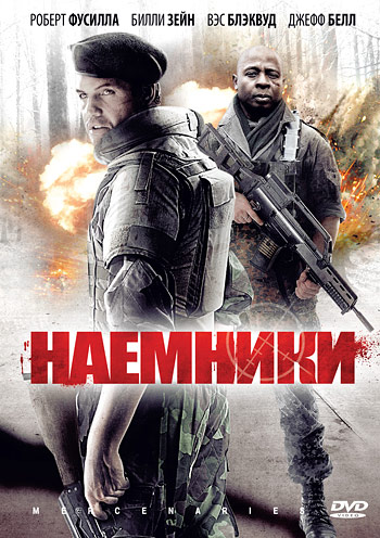 Смотреть максимальный срок (2012), обои ...: gojicheap.ru/smotret-maksimalnyj-srok-2012.html