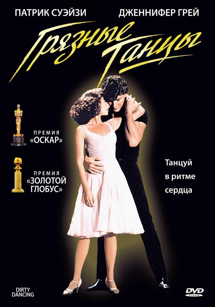 Мумия 2 (2001) - смотреть онлайн бесплатно в хорошем качестве