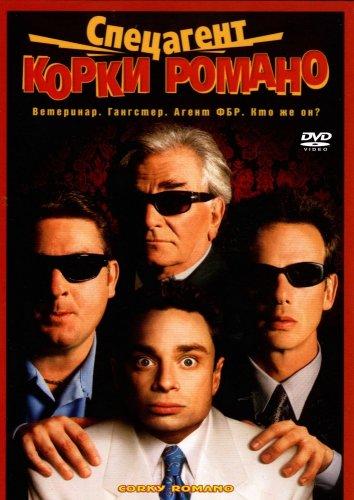 Смотреть Спецагент Корки Романо онлайн в HD качестве 720p
