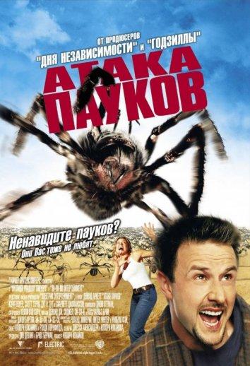 Смотреть Атака пауков онлайн в HD качестве 720p