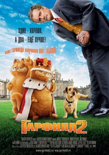 Смотреть Гарфилд 2: История двух кошечек онлайн в HD качестве 720p