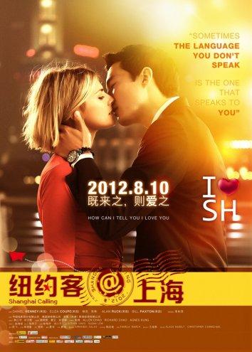 Смотреть Зов Шанхая онлайн в HD качестве 720p