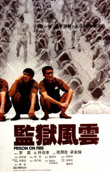 Смотреть Тюремное пекло онлайн в HD качестве 720p