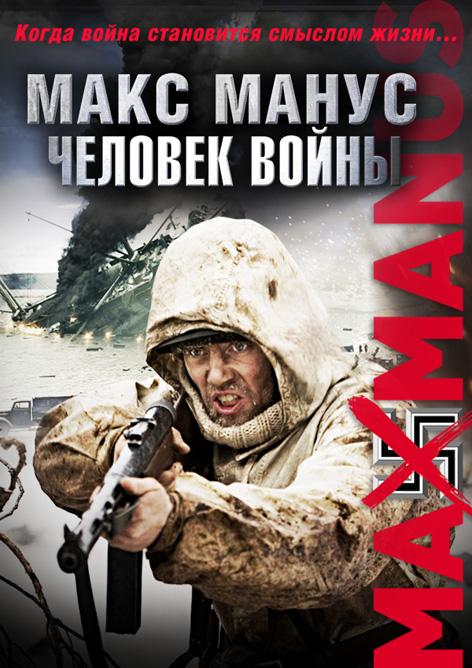 смотреть фильмы онлайн бесплатно фильмы о войне: