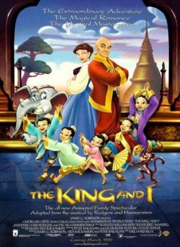 Смотреть Король и я онлайн в HD качестве 720p