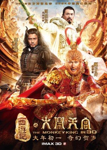 Смотреть Король обезьян онлайн в HD качестве 720p