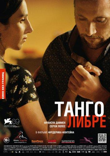 Смотреть Танго либре онлайн в HD качестве 720p