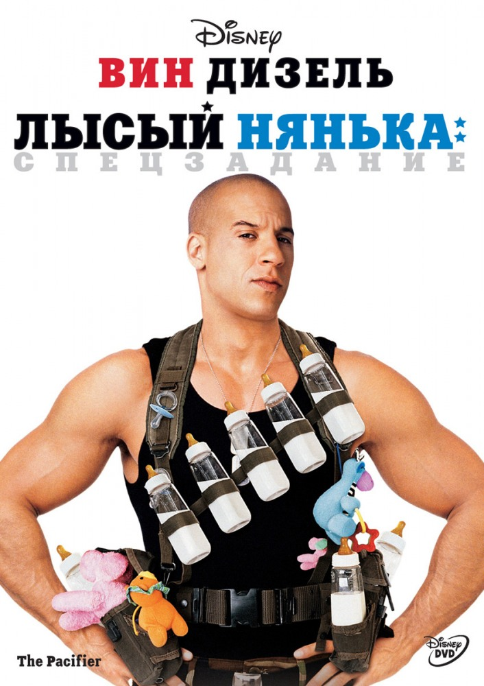 нянька онлайн смотреть бесплатно: