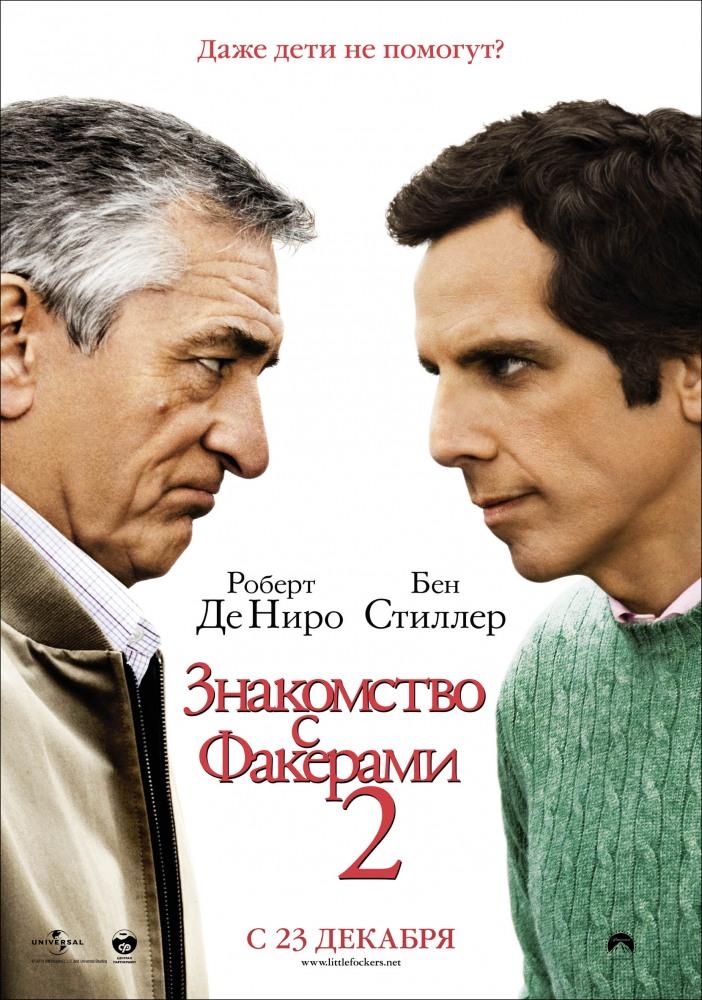 Фильм На краю стою 2008 смотреть онлайн бесплатно в