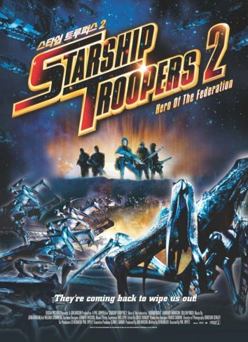 Смотреть Звездный десант 2: Герой федерации онлайн в HD качестве 720p