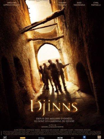 Смотреть Джинны онлайн в HD качестве 720p