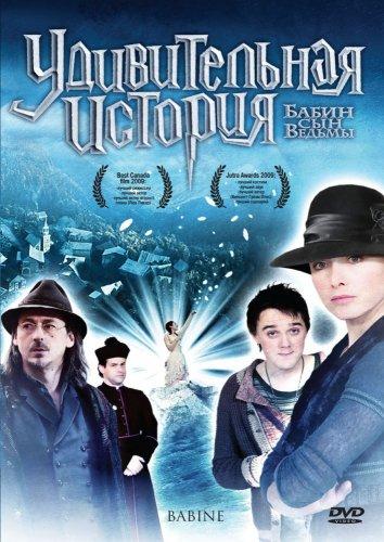 Смотреть Удивительная история онлайн в HD качестве 720p