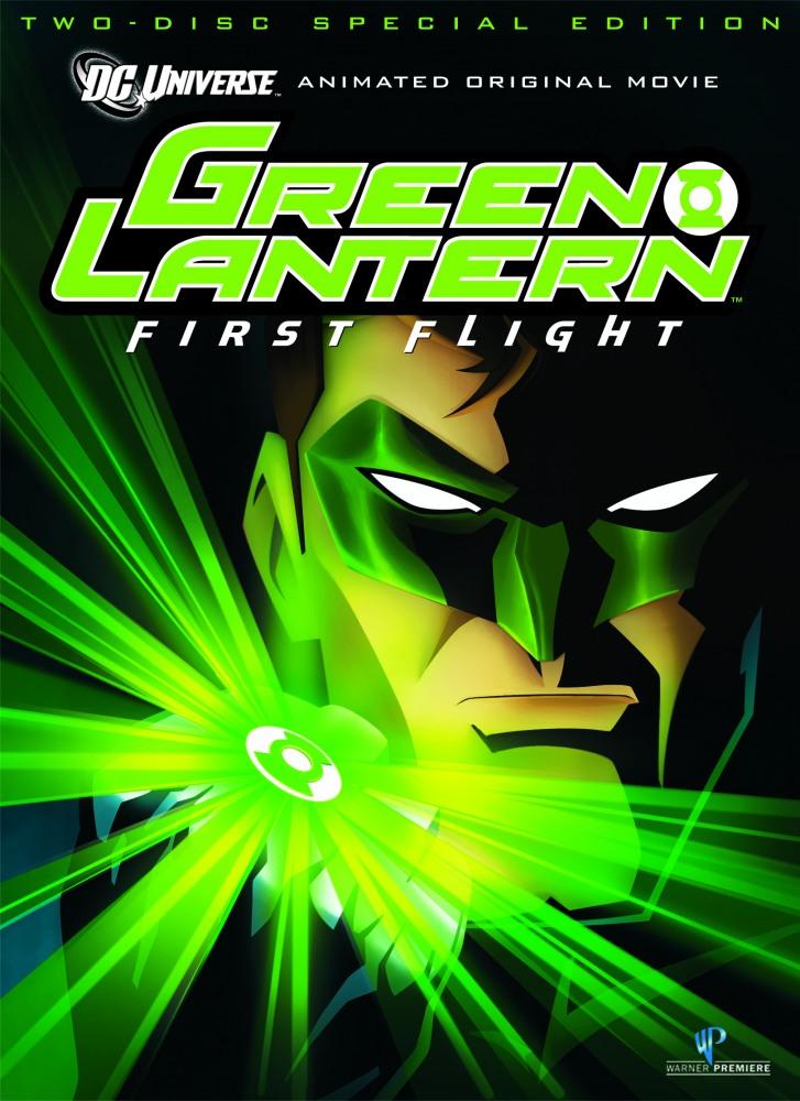 смотреть фильм онлайн зеленый фонарь (2011) в hd: